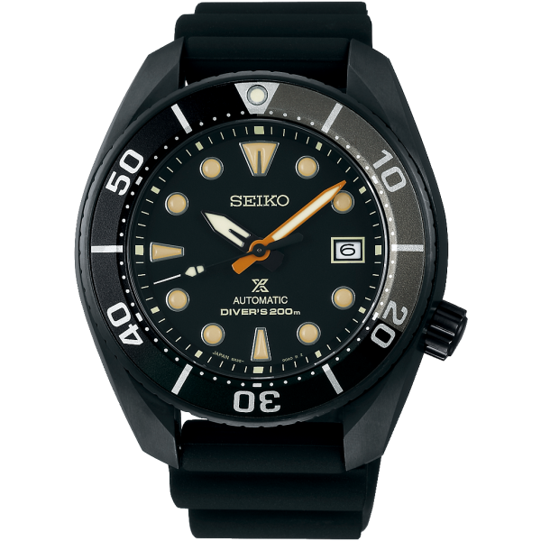 Seiko SPB125J1 Férfi Karóra - Seiko Prospex Sumo Black Series Limited Edition